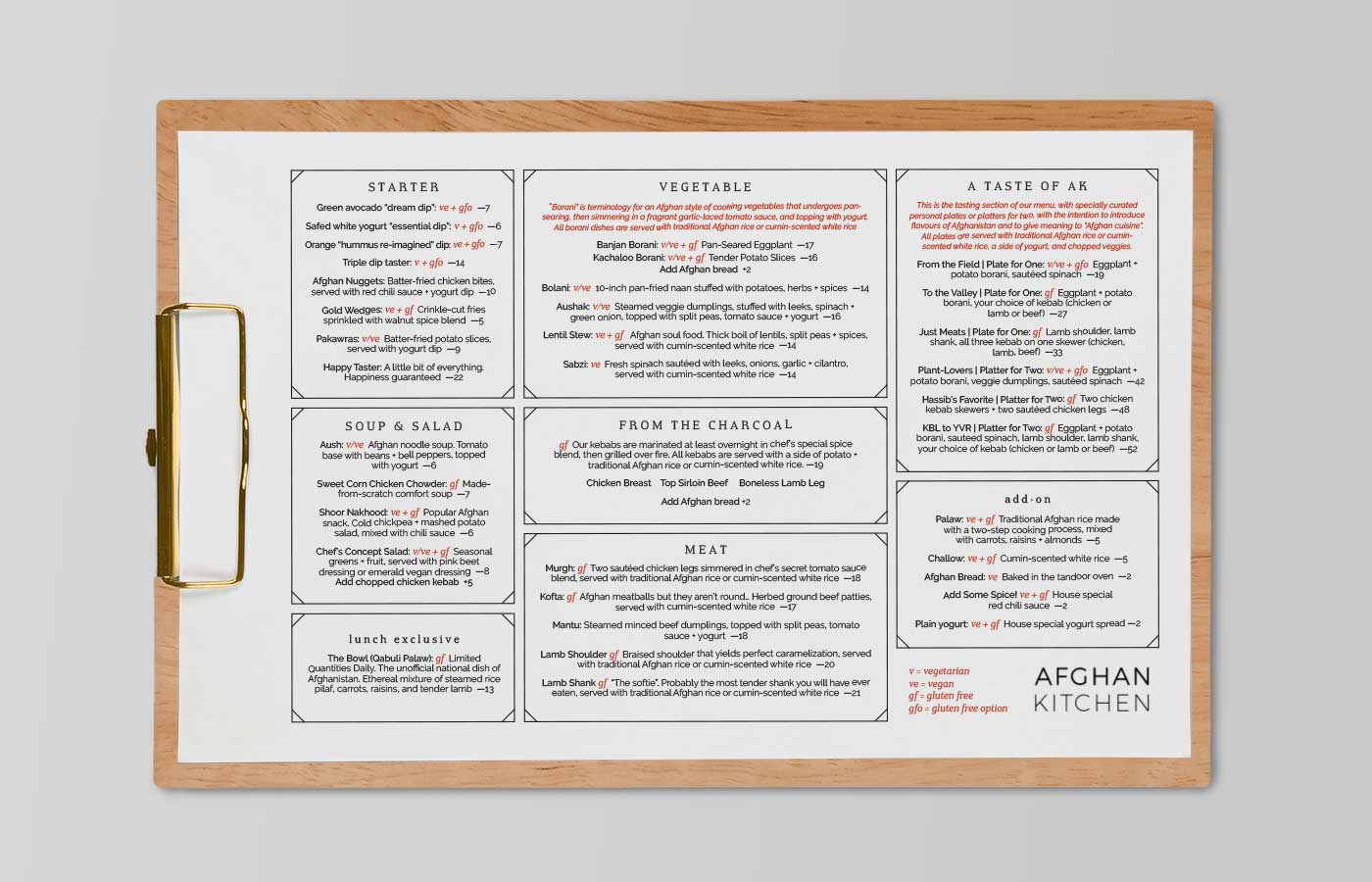 covetdesign_logo-design_branding_package-design_graphic-designer_vancouver_work_wide_afghankitchen-menu-food